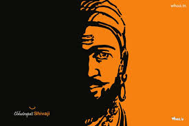 Shivaji artistic interpretation of a hero
