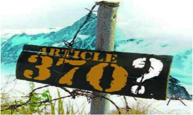 Article 370 must go