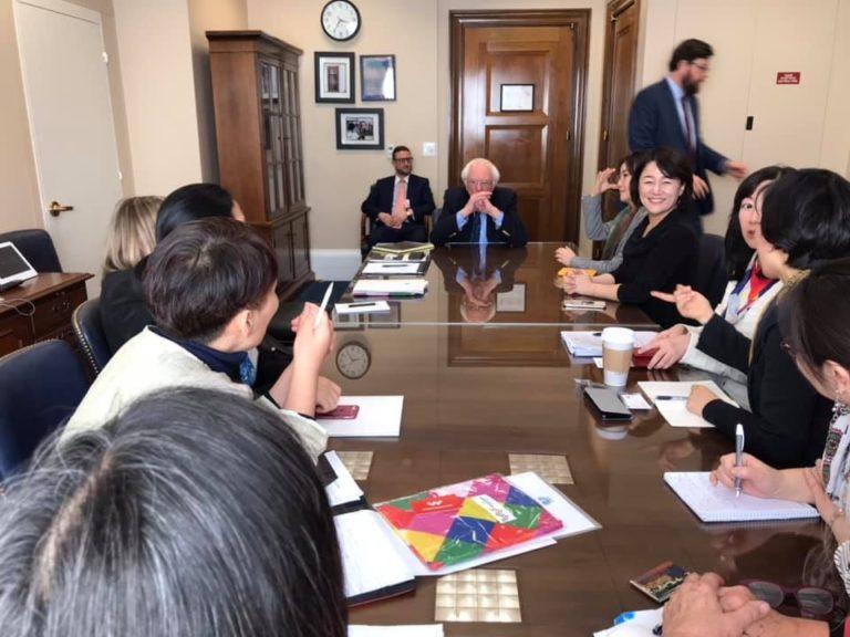 Meeting with US Senator Bernie Sanders