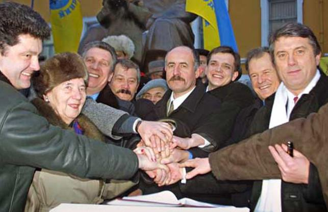Genocidal Nazi Slava Stetsko with Poroshenko at Our Ukraine rally., From InText