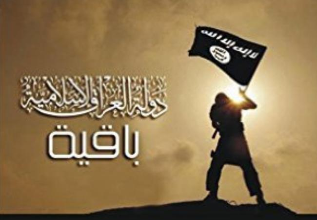 Islamic State (IS) making inroads in Kerala, India, From InText