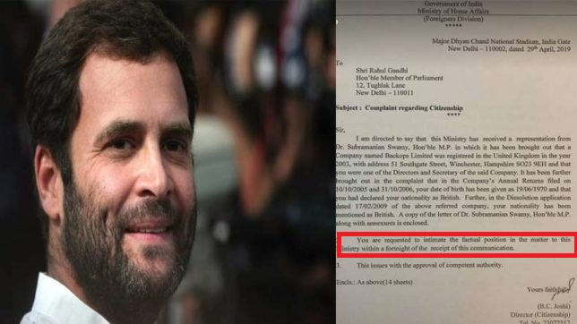 Rahul Gandhi and MHA letter: No reply yet?, From InText