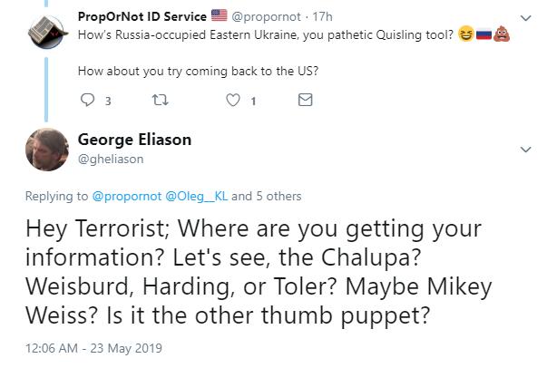 George Eliason Tweets