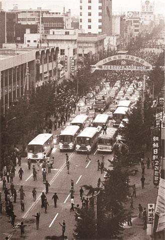 May 18th Democratic Uprising