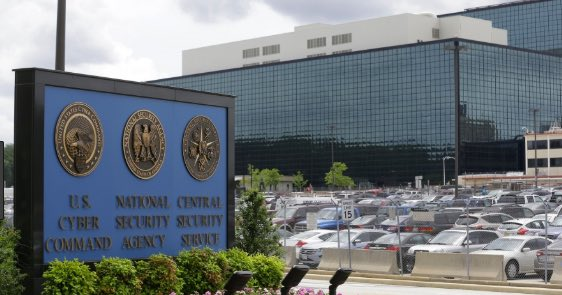 US Cyber Command headquarters