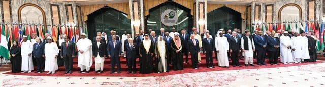 Organization of Islamic Cooperation 14th Summit