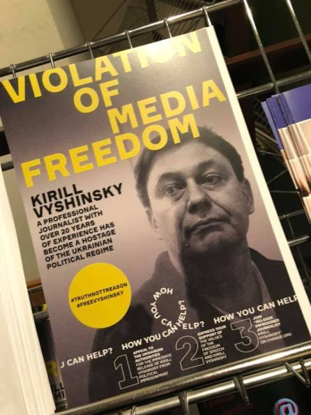 Kirill Vyshinsky: Imprisoned over 1 year in Ukraine, a journalist who *should* have been highlighted at the