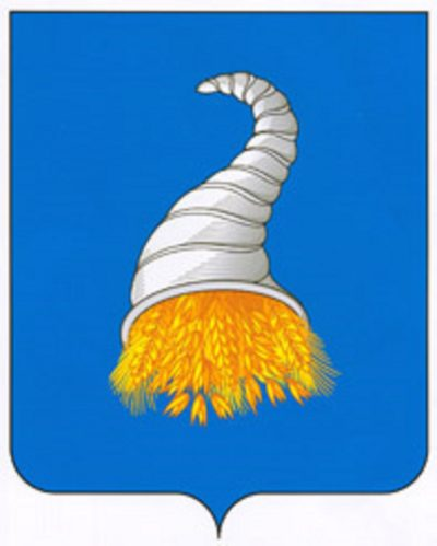 Coat of Arms of Kungar, Russia