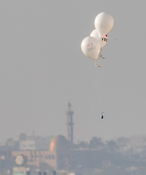 Indendiary balloons from Gaza
