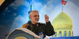 General Qassem Soleimani, From InText