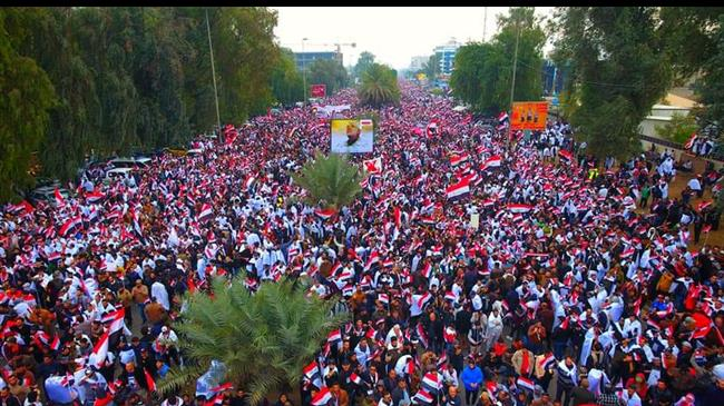 Iraqi people gather in the capital Baghdad for a