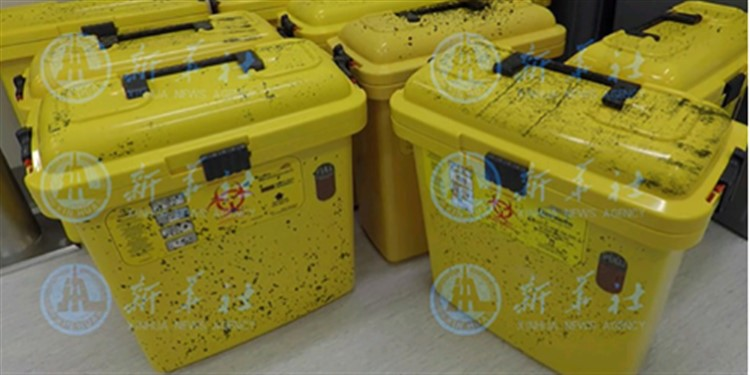 BIOHAZARD WASTE BOXES FOUND BURIED INSIDE EVACUATED US CONSULATE, From InText