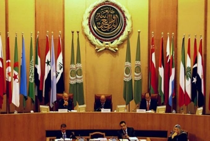 Meeting of the Arab League