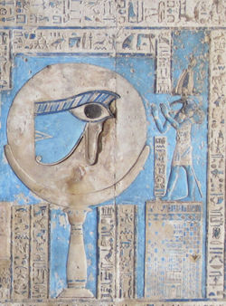 Thoth, Eye, From Uploaded