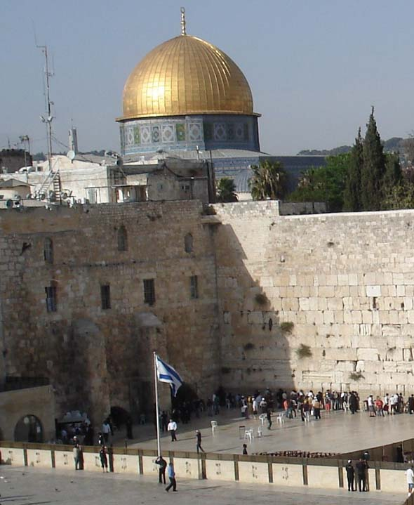 Dome of the Rock, From Uploaded