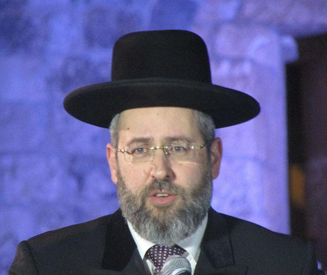 Israeli government Chief Rabbi David Lau, From Uploaded